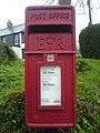 Ruthvoes post box - geograph.org.uk - 1223460.jpg