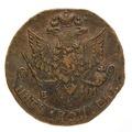 Ryskt mynt av koppar med dubbelörn, 1780 - Skoklosters slott - 108161.tif