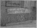 Słucak, Sofja Radzivił (Alelkavič). Слуцак, Соф'я Радзівіл (Алелькавіч) (1890, 1896).jpg