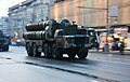 S-300 - 2009 Moscow Victory Day Parade (1).jpg