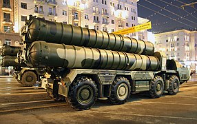 S-300 - 2009 Moscow Victory Day Parade (5).jpg