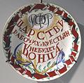 S.v. chekhonin, piatto rivoluzionario con slogan 'Il govenro dei lavoratori e dei contadini non finirà mai', 1920.JPG