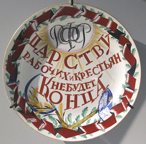 Fine Art of Leningrad - Sergey Chekhonin  Kingdom of the workers and peasants will not end. Plate. GFZ. 1920