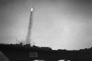 Vertical launching system - Soviet missile cruiser Frunze firing a missile from the Tor VLS