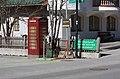 SMATRICS charging station at 217 in Gerlos, Tyrol, Austria-station full street PNr°0685.jpg