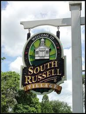 South Russell, Ohio - Village limits sign