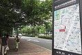 SZ 深圳 Shenzhen 南山 Nanshan District 蛇口 Shekou 工業八路 Gongye 8th Road residential building Sept 2017 IX1 map sign.jpg