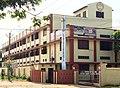 Sacred Heart School, Rayagada.JPG