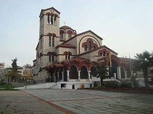 Saint George Church in Giannitsa.jpg