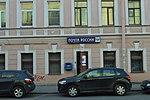 Saint Petersburg Post Office 191122 - entry way.jpeg
