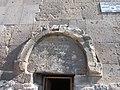 Saint Sargis Monastery, Ushi 343.jpg