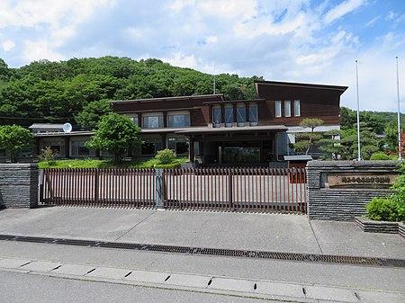 Yorii, Saitama