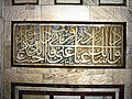 Salim Chishti's Tomb 023.JPG