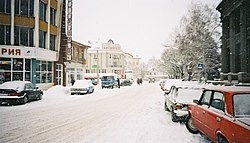 Samokov Bulgaria At Christmas.JPG