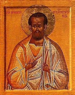 Procopius of Ustyug Saint of Russian Orthodox Church
