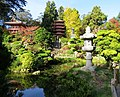 San Francisco Japanese Garden.jpg