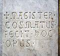Sancta sanctorum, iscrizione.jpg