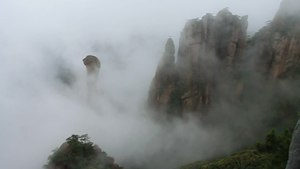 File:Sanqing Shan 2013.06.15 15-05.ogv