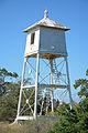 Sapelo Island Range Light (2), GA, US.jpg