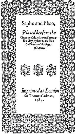 Sapho and Phao - Title page of Sapho and Phao (1584)