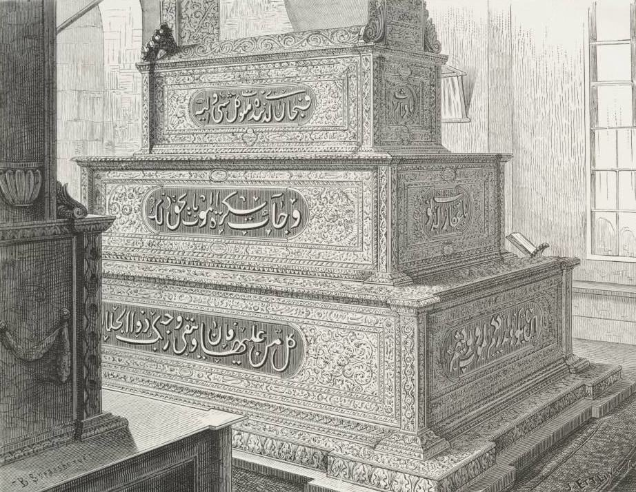 Sarcophagus of Ibraheem Pacha (1878) - TIMEA