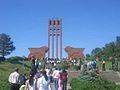 Sardarapat Memorial 2006.jpg