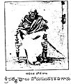 Satyavolu somasundarakavi.jpg