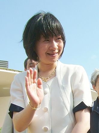 Sayako Kuroda - Sayako at Expo 2005