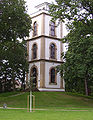 Schloesschen Liburgerhof 01.JPG
