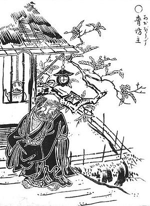 Aobōzu - An Aobōzu as shown in the Gazu Hyakki Yakō