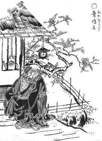 Aobōzu - An Aobōzu as shown in the Gazu Hyakki Yakō