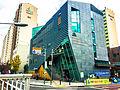 Seokchon-dong Comunity Service Center 20151111 142303.jpg