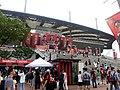 Seoul World Cup Stadium 01.jpg