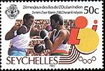 Seychelles 1985 stamp Indian Ocean Islands Games.jpg
