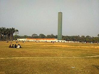 Swadhinata Stambha - View of Swadhinata Stambha