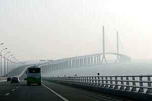G40 Shanghai–Xi'an Expressway - Image: Shanghai Yangtze River Tunnel and Bridge