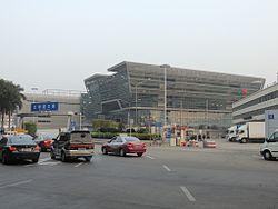 Shenzhen Wenjindu Port.JPG