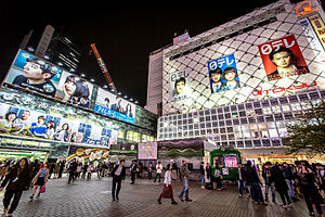 Shibuya District at Night 2015 (17810219251).jpg