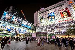 railway station and metro station in Shibuya, Tokyo, Japan