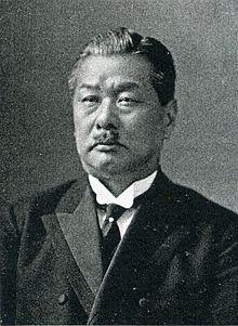森田茂 (政治家) - Wikipedia