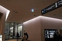 Shin-Osaka Hankyu Building 05.jpg