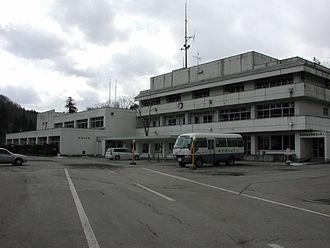 Shingō, Aomori - Shingō Village Office