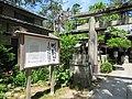 Shirakumo jinja 004.jpg