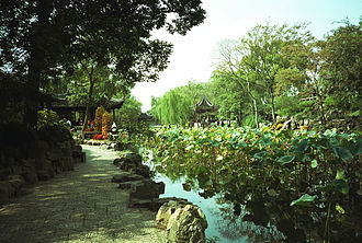 "I. M. Pei - As a child, Pei found the Shizilin Garden in Suzhou to be ""an ideal playground""."