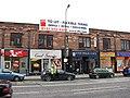 Shops, Leith Walk - geograph.org.uk - 1772040.jpg