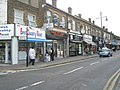 Shops in King Street (3) - geograph.org.uk - 1523582.jpg