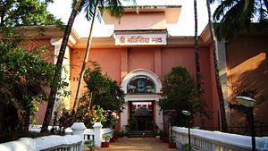 Mangueshi Temple - Image: Shri Mangirish Math Mangeshi Goa