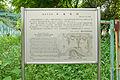 Sign-near-Yofukiji's-site-.jpg