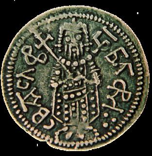 Theodore Svetoslav of Bulgaria Tsar of Bulgaria