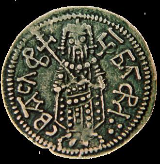 Theodore Svetoslav of Bulgaria - Image: Silver coin of Theodore Svetoslav